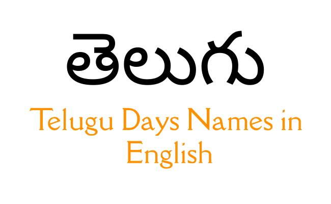 Telugu Days Names in English
