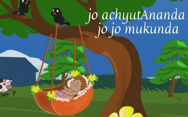 Jo AchyutAnanda | జో అచ్యుతానంద