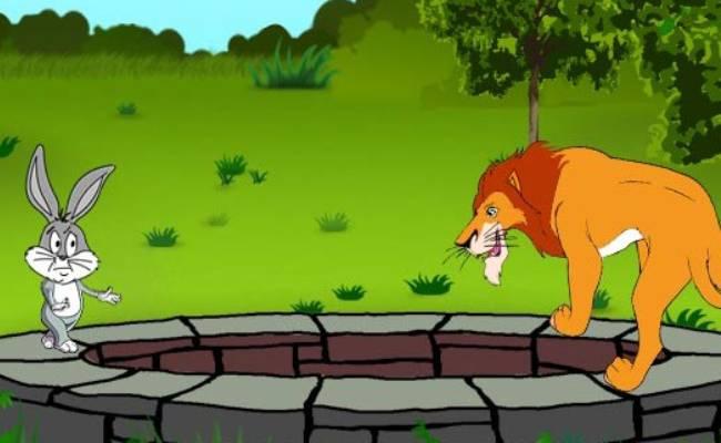 సింహం మరియు కుందేలు   Lion and the Clever Rabbit