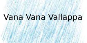 Vana Vana Vallappa | వన వన వల్లప్ప