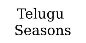 Telugu Seasons   తెలుగు ఋతువులు