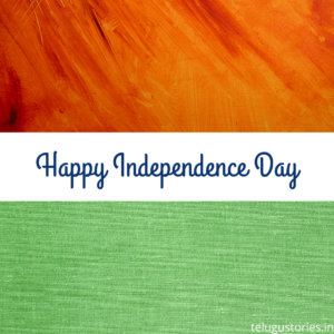 Happy Republic Day wishing