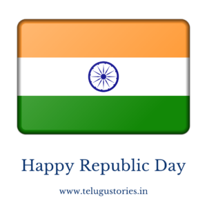 Happy Republic Day with flag