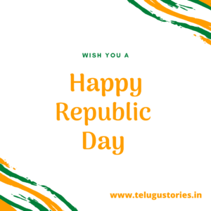 simple Republic Day images