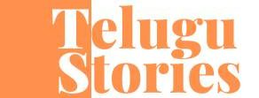 Telugu Stories, Moral stories for kids